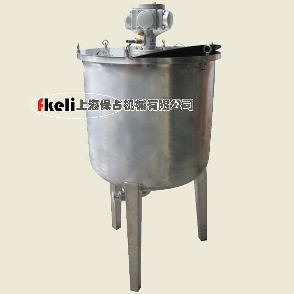 400升气动不锈钢搅拌机