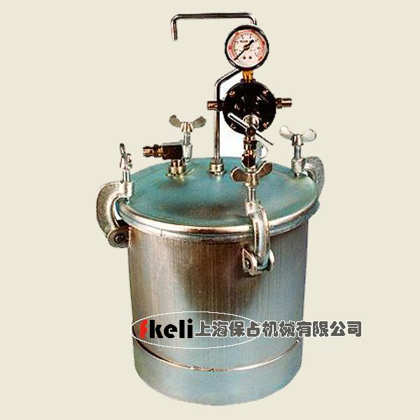 8升铝合金压力桶