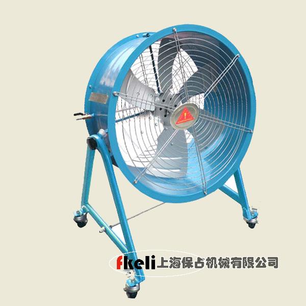 移动式气动轴流风机
