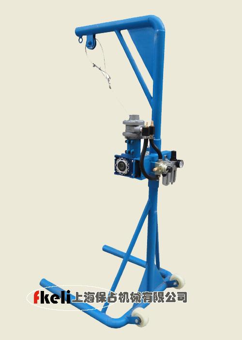 150公斤气动吊架