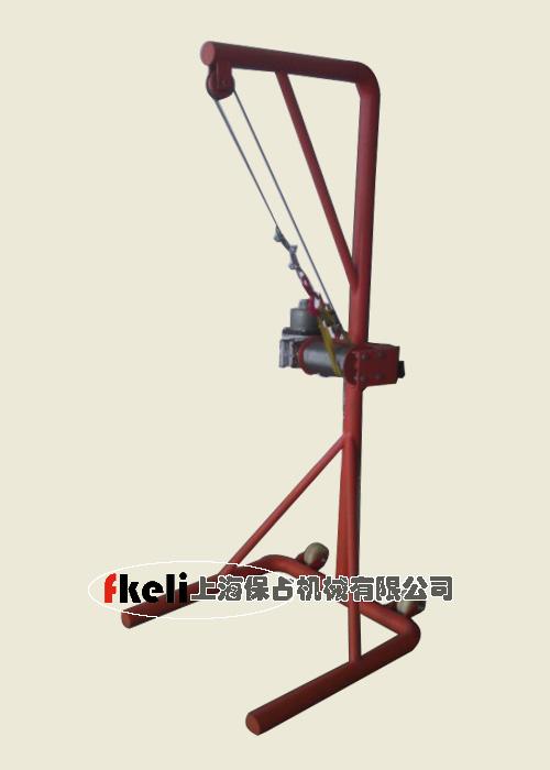 100公斤气动吊架