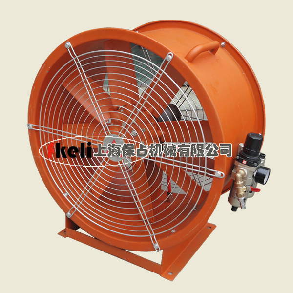 18寸轴流风机 气动风扇