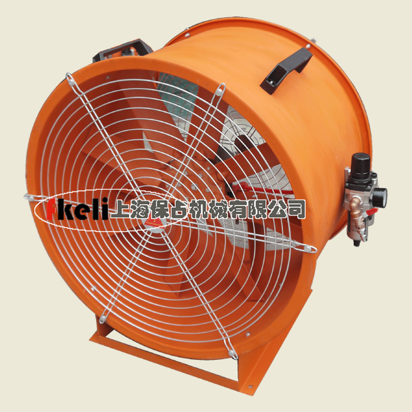 24寸气动轴流风机 气动风扇