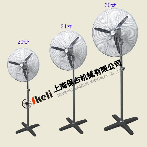 工业气动风扇,立式