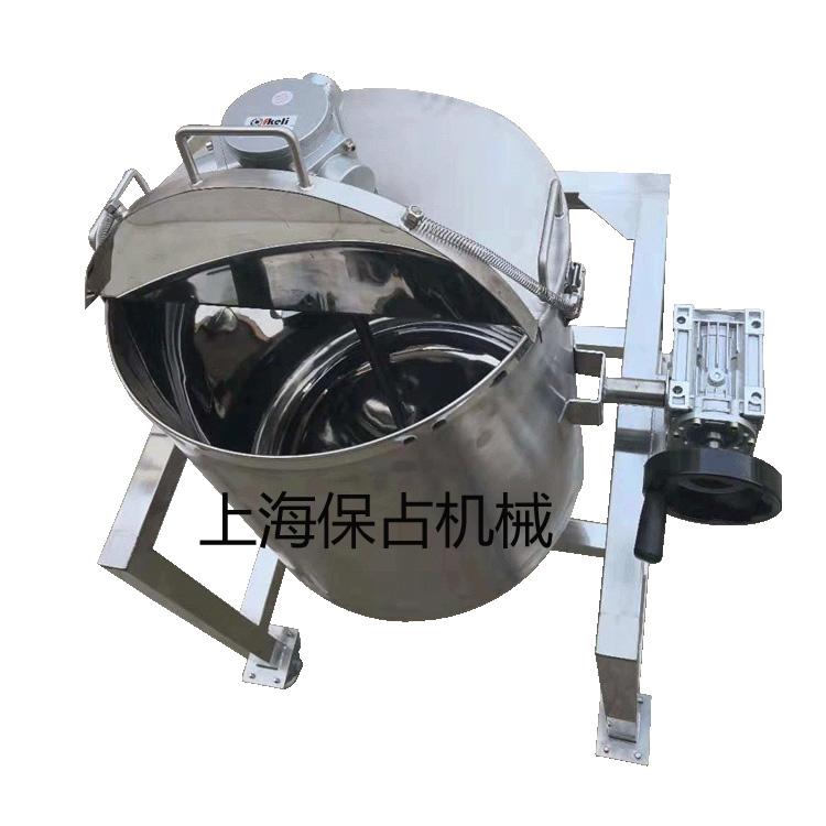 50L可翻转不锈钢桶式气动搅拌机