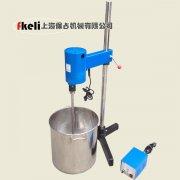 40升电动搅拌机