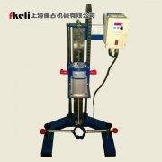 SDF550实验分散研磨砂磨一体机